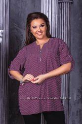 Женская блузка в размерах 56, 58, 60, 62