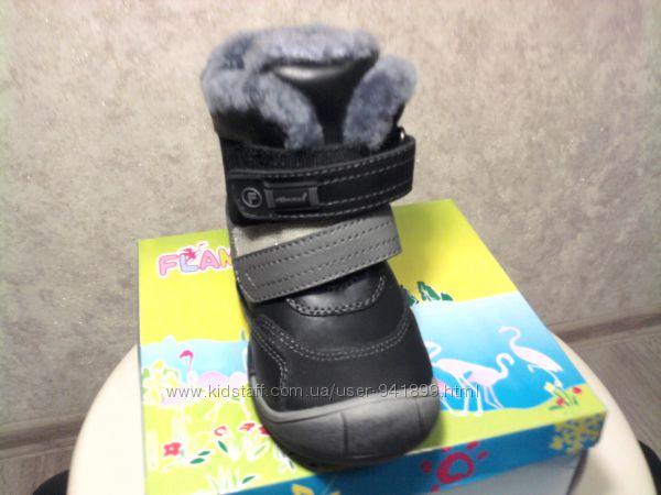 Ботинки зимние для мальчика  FLAMINGO