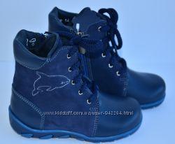 Кожаные Демисезонные ботиночки ТМ Берегиня ed5428a177d64