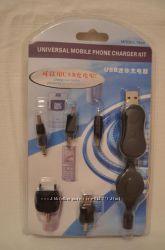 USB зарядка для моб. телефона 5 разьемов.
