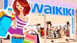 Waikiki Вайкики онлайн выкуп и под заказ из Турции
