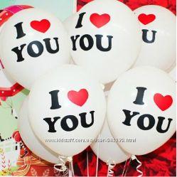 Воздушные шары I Love You