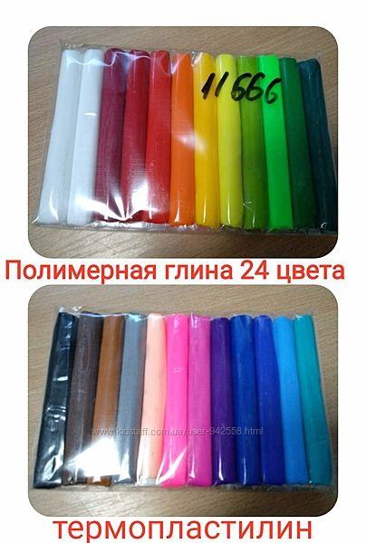 Полимерная глина-термопластилин 24, 12 цвета