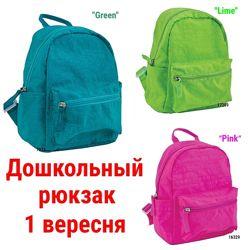 Рюкзак Дошкольный 1 вересня Lime. Pink. Green.