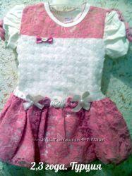Платье нарядное на 2 и 3 года