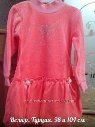 Нарядное велюровое платье на девочку 98 см