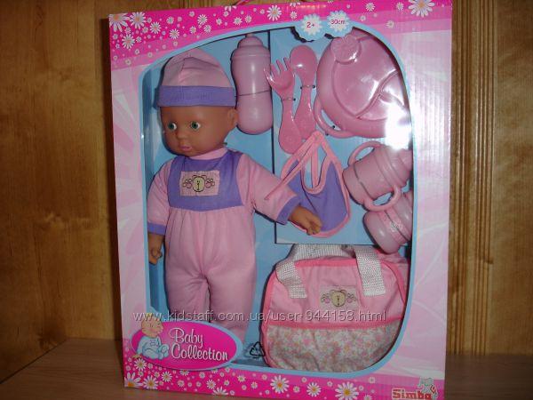 Кукольный набор Пупс с аксессуарами 30 см Simba 5091956