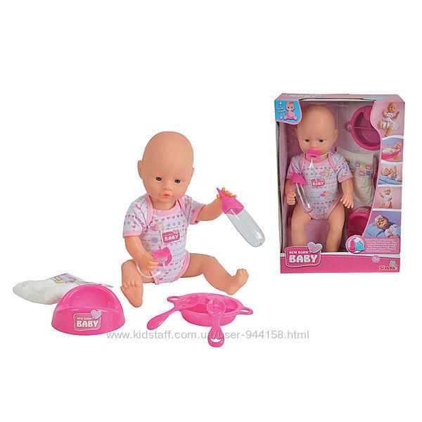 Пупс Simba New Baby Born с аксессуарами 5032533, 38 см
