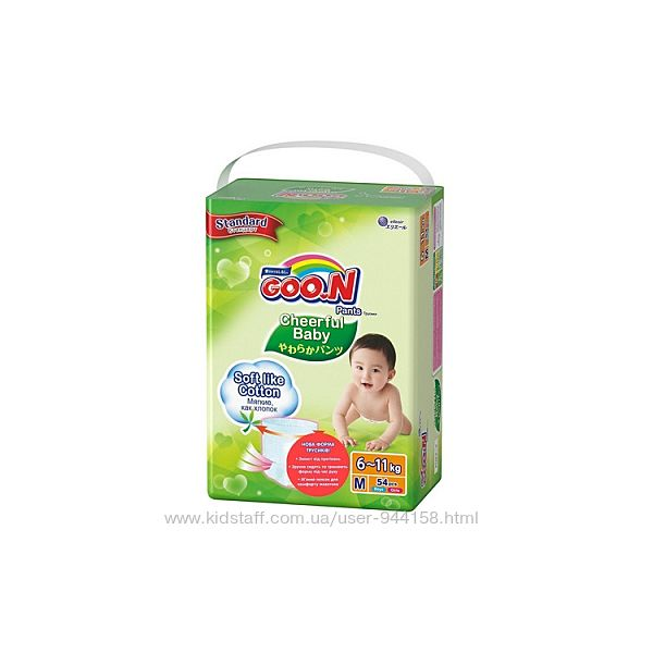 Трусики-Подгузники CHEERFUL BABY для детей размер M, унисекс, 54 шт