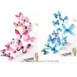 Красивые 3D бабочки. Пересылка укрпочтой бесплатно