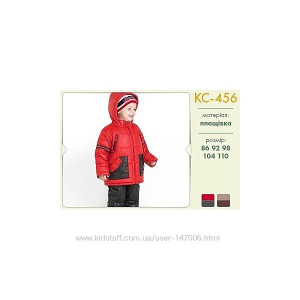 Зимний костюм КС 456 Бемби Размеры - 86, 98