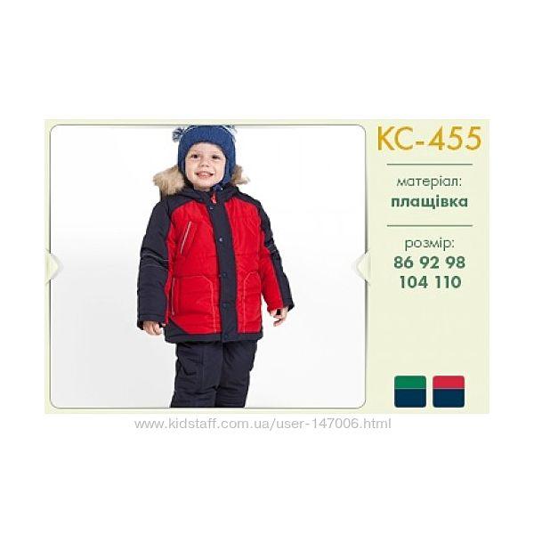 Зимний костюм на мальчика на овчине ТМ Бемби КС 455 Размер - 86