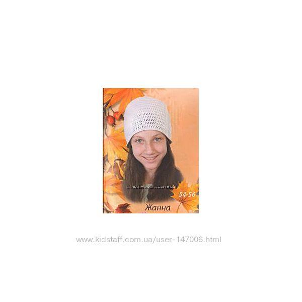 Теплая шапочки Жанна и Анфиса ТМ Babasik Размер - 54-56