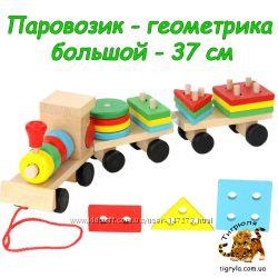 Деревянные игрушки для малышей