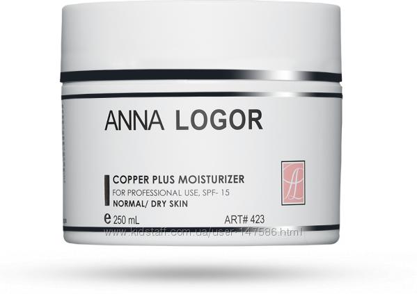 Антиоксидантный, увлажняющий крем для сухой кожи 250 мл Сша Анна Логор