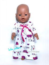 Ночные рубашки для кукол BabyBorn