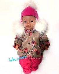 Зимний комплект одежды для пупса BabyBorn