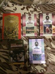 Книги різних жанрів