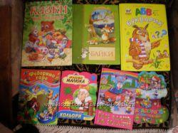 Книги детские Казки про тварин Байки Федорино горе Букварик Династія жужикі