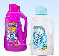 Пятновыводитель для тканей OXY порошок и гель