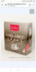 Чай черный Assam Super Bastek и Чай Bastek Earl Grey super с бергамотом