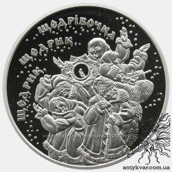 Пам&acuteятна монета Щедрик в буклеті