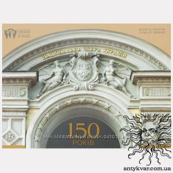 Монета 150 років Національному академічному театру опери та балету