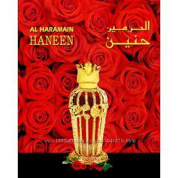 Al Haramain HANEEN , оригинал, распив