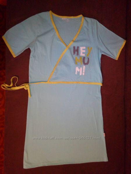 плаття-халат домашнє для годування