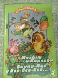 Книжки для дітей