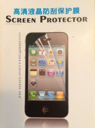 Защитная пленка на iPhone 4 4S передняя и задняя