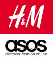 H&M Америка под 15, 10долкг. ASOS под 7, без веса и шипа. Предоплата 50проц