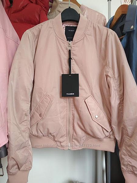 Куртки бомберы H&M в наличии XS S M L, пудровый розовый беж