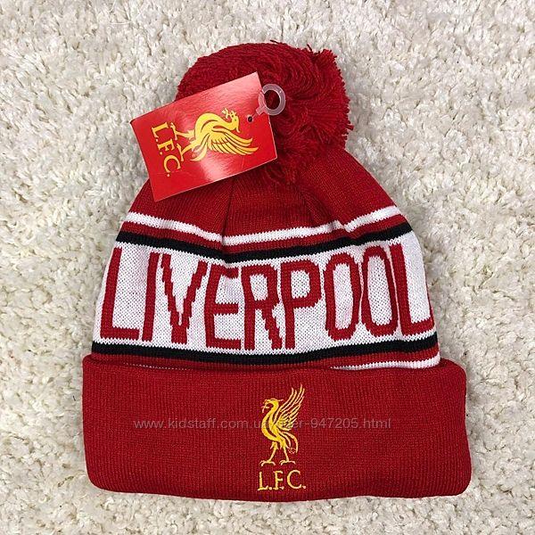 Зимняя шапка с помпоном Ливерпуль унисекс