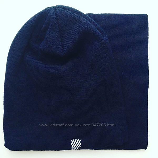 Комплект шапка и горловик темно синего цвета