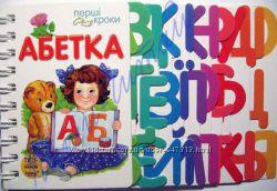 Книжки для развития малышей Азбука, Цифры, Цвета, Фигуры, На Ферме