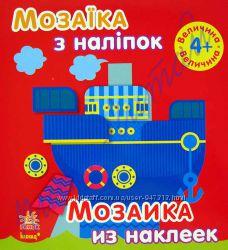 Книжки с наклейками для малышей от 4х лет  Форма, Колір, Величина