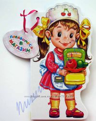 Шесть книжек про профессии для малышей - Бавимося у професії. Картон.