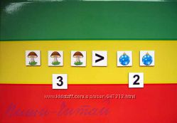 Раздаточный материал дошкольника состав числа буквы цифры фонетика, счет