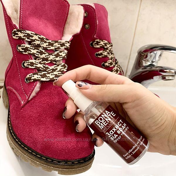 Инновационный водоотталкивающий спрей для обуви и других изделий