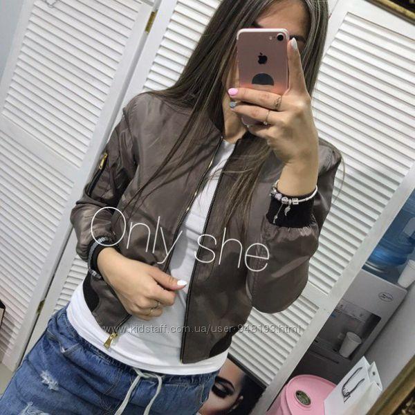 Классная женская курточка