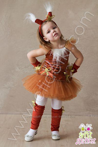 Детский карнавальный костюм своими руками с фото