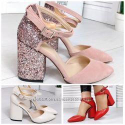 Шикарные туфли Kamila