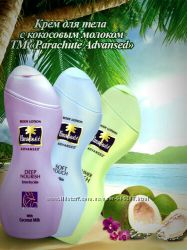 Лосьон для тела с кокосовым молоком