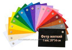 Фетр для творчества в наборе 17 цветов
