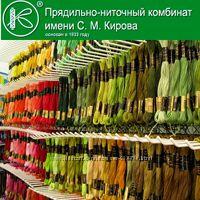 Мулине ПНК им. Кирова, в ассортименте, оптом и в розницу