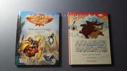 Книжки для Ваших малышей
