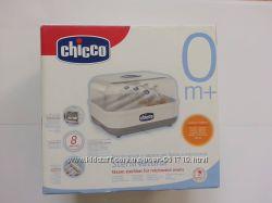 Продам паровой стерилизатор марки Chicco