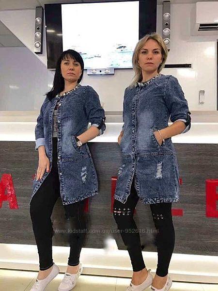 Кардиган джинсовый р 44 - 62