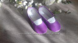 Качественные фиолетовые чешки, все размеры 11-30см в наличии
